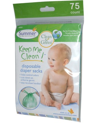 Summer Infant Keep Me Clean ®Disposable Diaper Sacks 75 pk
