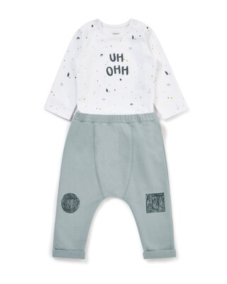 Printed Wrap Bodysuit & Jogger Set